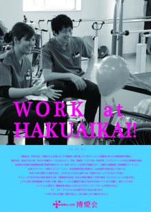 WORK AT HAKUAIKAI